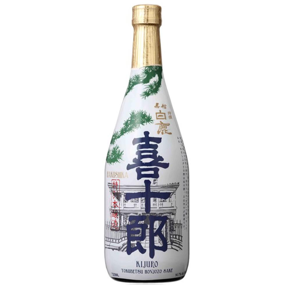 Tokubetsu_kijuro_720ml2